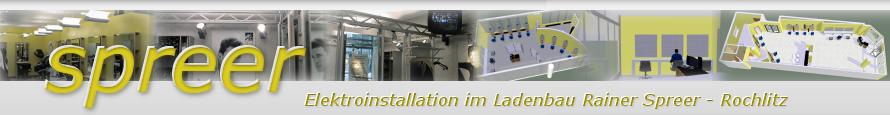 www.elektro-ladenbau.de Logo